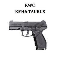 Пневматический пистолет KWC KM46 Taurus