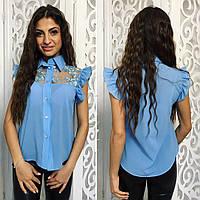 Женская красивая блузка с кружевом 076 / голубая