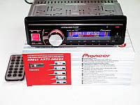 Автомагнитола Pioneer 1093 Съемная панель Usb+Sd+Fm+Aux, фото 3