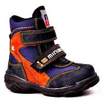 Зимняя обувь для детей