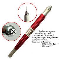 Манипулы для микроблейдинга бровей, теневой SofTap  иглы к ним, фиксаторы.Киев