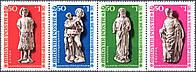 Венгрия 1976 - скульптура - MNH XF