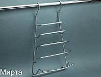 РС Полка для крышек хром KS-2023 9А86
