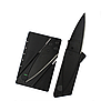 Раскладной нож Sinclair Card Sharp нож-визитка