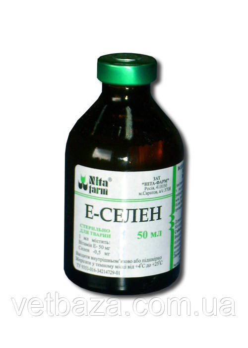 Витамин Е+Селен  ин-я 50мл, Нита-Фарм