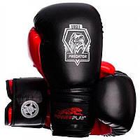 Боксерские перчатки PowerPlay 3002 Eagle Series