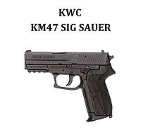 Пневматический пистолет KWC KM47 Sig Sauer