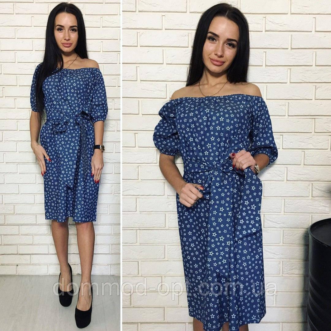 aeb3426c7fe Женское стильное джинсовое платье MIDI 073   принт звездочки - Дом Мод в  Одессе