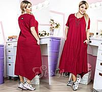 Вальяжное платье over size. Однотонная ткань приятная на ощупь,в ней легко и комфортно находиться целый день.