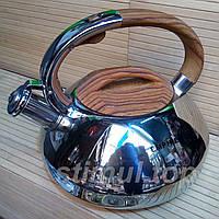 Чайник 3 л из нержавеющей стали со свистком Empire 9811B