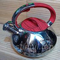 Чайник 3 л из нержавеющей стали со свистком Empire 9811R