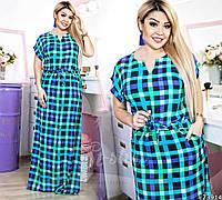 Стильное платье в пол с принтом клетка, выполнена в сине-голубых тонах.