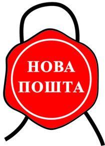 """График работы компании """"Новая Почта"""" с 30.04 по 12.05"""