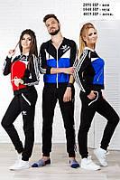 Мужской спортивный костюм Адидас 1040 НР