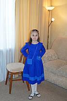 Шикарное платье для девочки електрик, фото 2