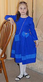 Шикарное платье для девочки електрик