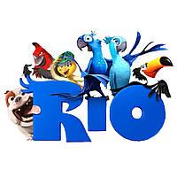 Рио 1  Вафельная картинка