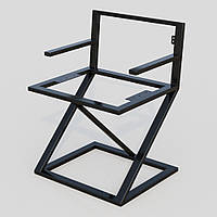 Каркас для стула из металла 1074