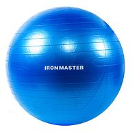Мяч для фитнеса (фитбол) антиразрыв IRONMASTER ANTI-BURST IR97403 (синий)