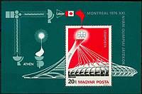 Угорщина 1976 спорт Монреаль - блок - MNH XF
