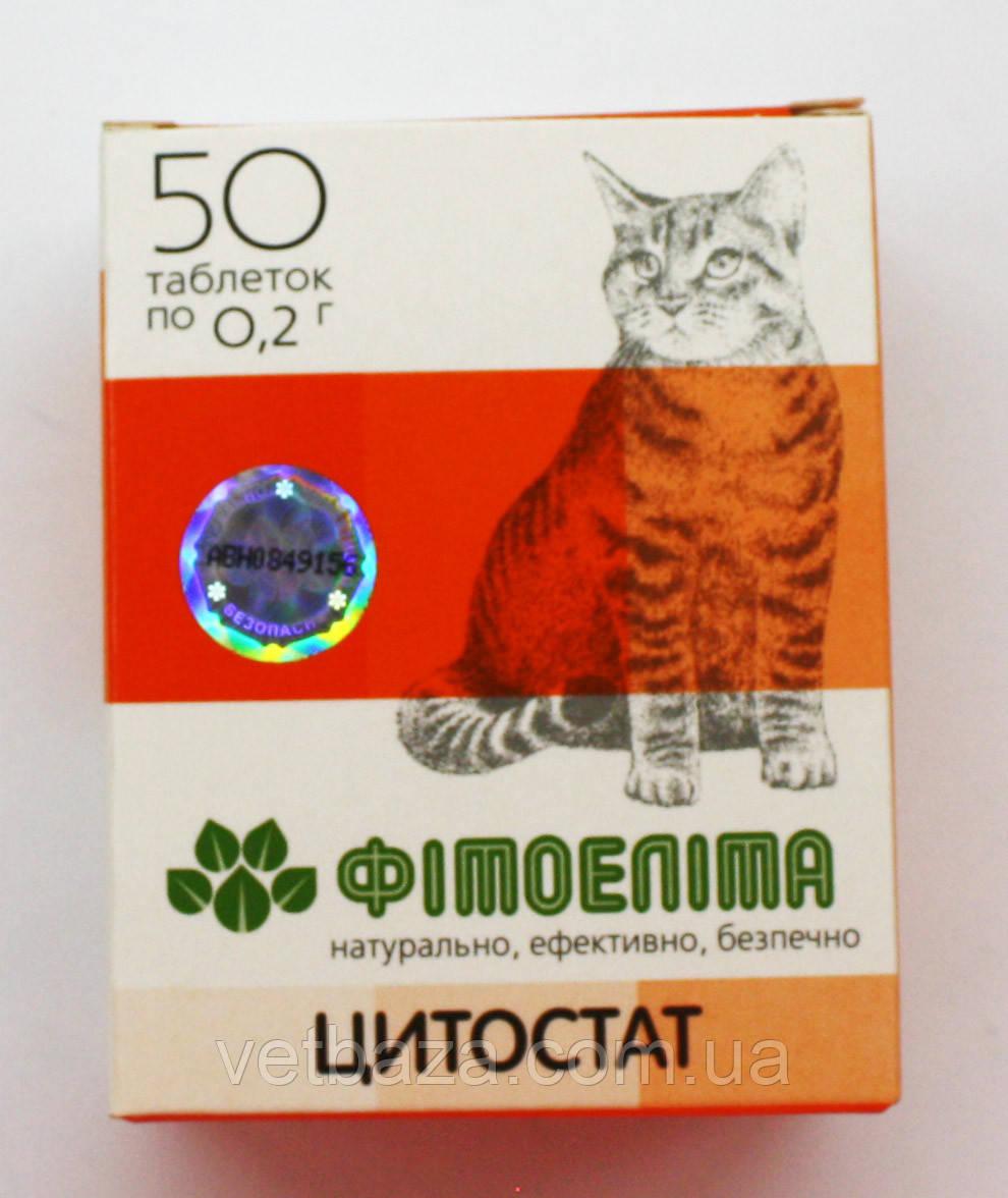 """Витамины Фитоэлита """"Цитостат"""" для кошек и собак, №50 ВЕДА"""