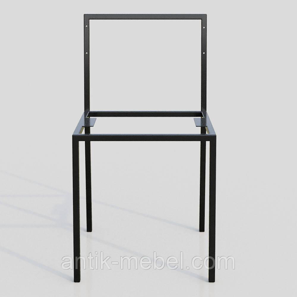 Каркас для стула из металла 1082, фото 1