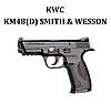 Пневматический пистолет KWC KM48(D) Smith&Wesson