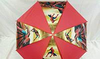 """Детский зонтик для мальчика """"PAOLO"""" №015-1"""
