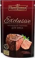 Натуральная приправа Для мяса Exclusive 50 грамм