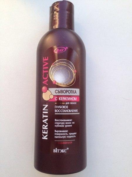"""Сыворотка с кератином для волос """"Глубокое восстановление"""" Keratin Active Витекс 200 мл"""