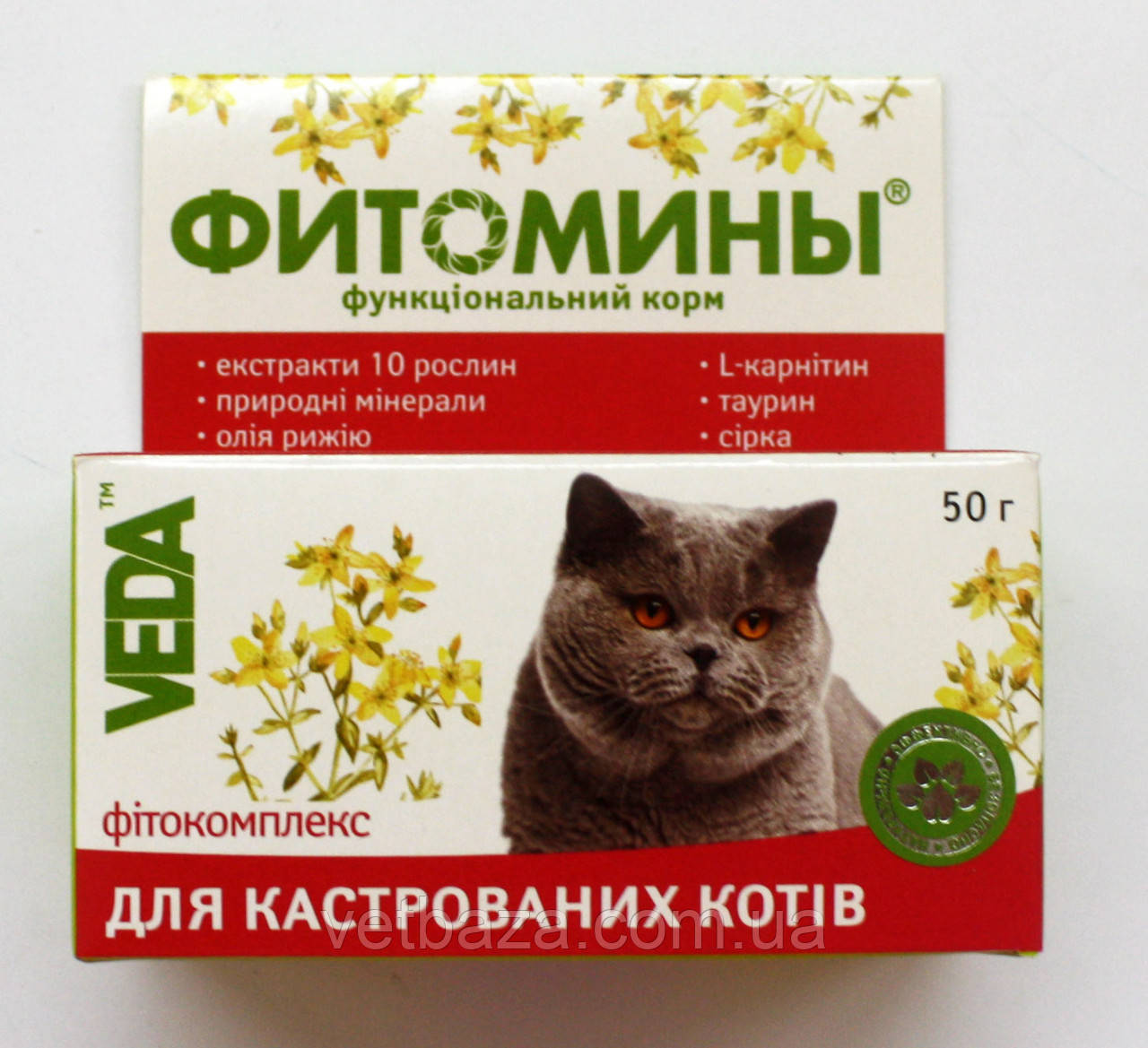 Витамины Фитомины с фитокомплексом для кастрированых кошек  №100 ВЕДА