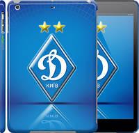 "Чехол на iPad 5 (Air) Динамо-Киев ""309c-26"""