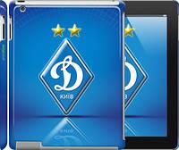 """Чехол на iPad 2/3/4 Динамо-Киев """"309c-25"""""""