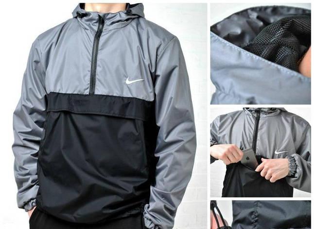 766cb3e1 Ветровка, анорак мужская Nike с капюшоном: продажа, цена в ...
