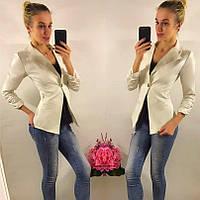 Белый пиджак на одну пуговицу с драпировкой на рукавах НН!