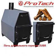 Печь длительного горения для отопления дома ZUBR: отзывы, техническая база, фото