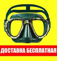 Маска для плавания Omer Alien Seagreen Омер алиен сеагрин подводной охоты дайвинга снорклинга