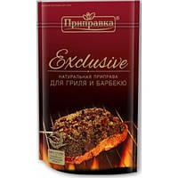 Натуральная приправа Для гриля и барбекю Exclusive 40 грамм