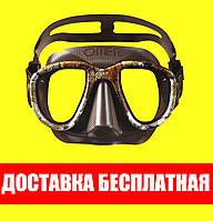 Маска для плавания Omer Alien Camu 3D Омер алиен каму 3д подводной охоты дайвинга снорклинга
