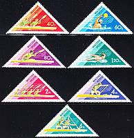 Венгрия 1973 - водный спорт - MNH XF