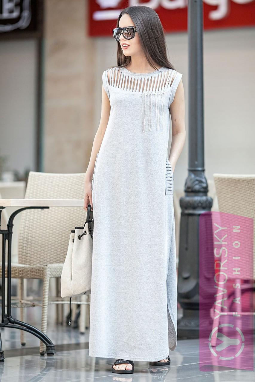 84ed8304959 Платье летнее модное макси с декоративными вырезами
