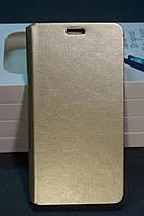 Чехол книжка для Samsung A710F DS (Galaxy A7 2016) DUAL SIM БЕСПЛАТНАЯ ДОСТАВКА Золотой цвет (золотистый)