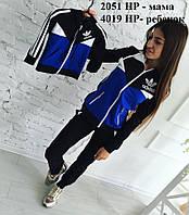 FAMILY LOOK Спортивный костюм адидас детский 4019 НР