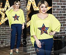 Шикарный комплект для стильных и креативных личностей. Блузка асимметричного кроя и полуприталеные брюки., фото 3