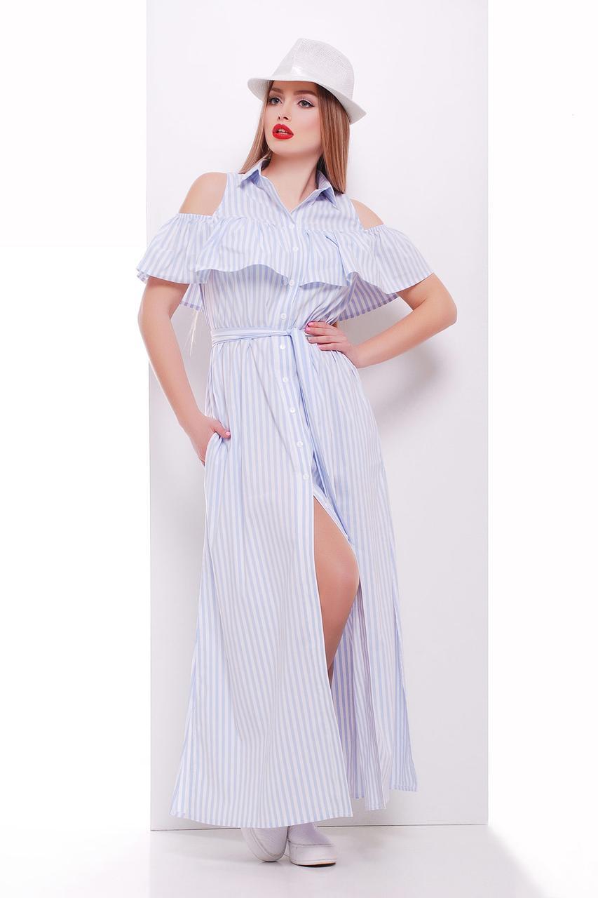 Длинное платье в полоску с воланом