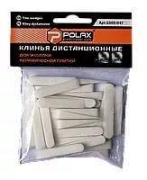 Клинья 25 мм ( кол-во в упаковке 100 шт.)