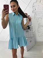 Женское красивое хлопковое платье с воланом (3 цвета)