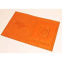 Обложка на паспорт Кожа