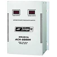 Дніпро-М АСН-5000Н Автоматический стабилизатор напряжения настенный