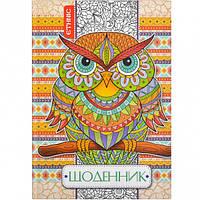 Щоденник B5 тв.обл./мат.лам./глиттер (4+4) укр. 05-08